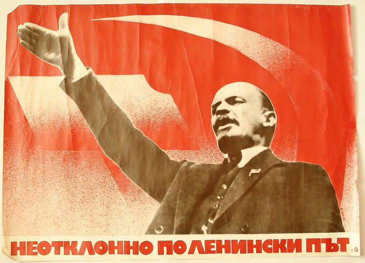 The Communist Subversion ofAmerica